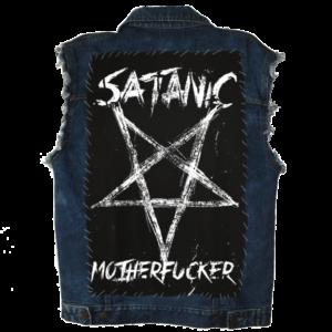 selkälippu satanic
